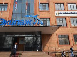 ТОО FORPOST ID, hotel near Almaty 1 Train Station, Almaty