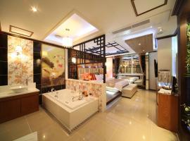 Esia hotel, hotel in Daegu