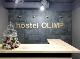 hotel OLIMP, guest house in Korenovsk