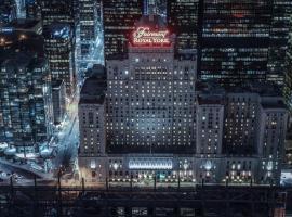 Fairmont Royal York Gold Experience, отель в Торонто