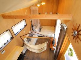 Tiny House Hotel Moritabby,山中湖的飯店