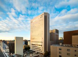 Hilton Nagoya Hotel, hotel in Nagoya