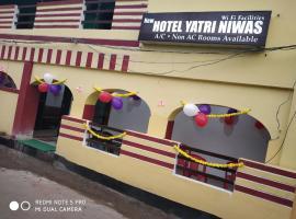 New Hotel Yatri Niwas, hotel near Lal Bahadur Shastri International Airport - VNS, Varanasi