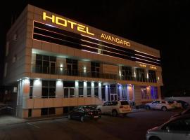 Отель Авангард, отель в Краснодаре