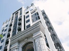 Cho Hotel 3, hôtel à Taipei
