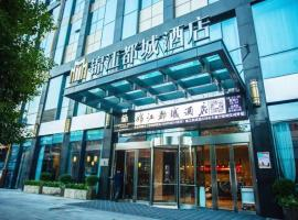 Metropolo Changsha Kaifu Wanda The Square Hotel、長沙市のホテル