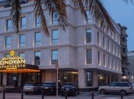 سنديان للوحدات السكنية، فندق بالقرب من مجمع الراشد، الخبر