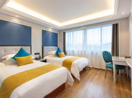 Meihao Manju Hotel, hotel in Yiwu