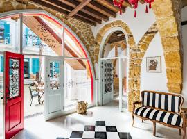 NICOSIA EAGLE EYE, hotel in North Nicosia