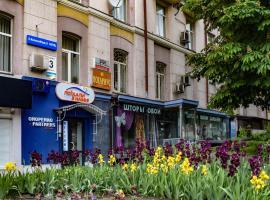 7 Sky on Shchorsa Street: Kiev'de bir otel