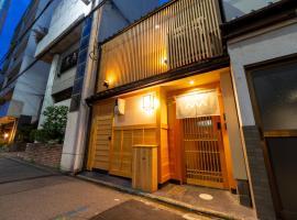 Dzīvoklis 至誠宿 SHISEI-JUKU Omiya-Gojo Kioto