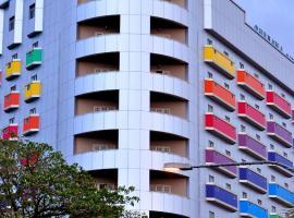 Purnama Hotel, hotel near Sultan Omar Ali Saifuddien Mosque, Limbang