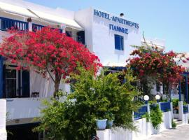 Giannis Hotel Apartments, hotel in Adamantas