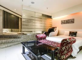Hotel Chelsea, hotel in Hwaseong