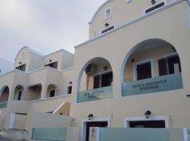 Antonia Apartments, apartment in Fira