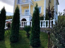 Вилла - Райский сад, holiday home in Anapa