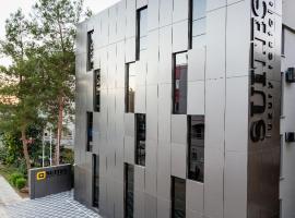 G Suites Luxury Rentals, ξενοδοχείο σε Lefkosa Turk
