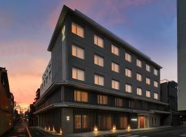 Hotel Vista Premio Kyoto Nagomi tei, hotel in Kyoto