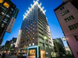 Super Hotel Premier Tokyo Station Yaesu-Chuoguchi, hotel in Tokyo