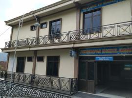 """Hotel """"NGEBEL INDAH"""", inn in Ngebel"""