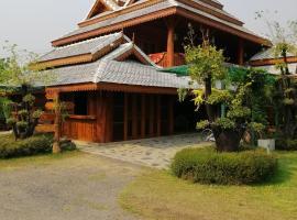 Heanmaeloung Resort., cheap hotel in Chiang Mai