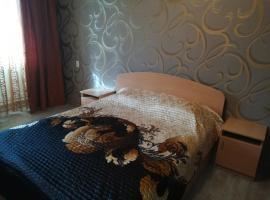 Apartment Magnitnyy pereulok 6, отель в Новочеркасске