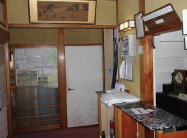 Takama Guest House / Vacation STAY 22239, homestay in Nara