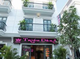 Khách sạn Triều Dâng, hotel near Tuy Hoa Airport - TBB, Tuy Hoa
