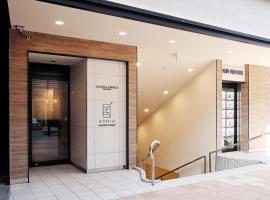 KARIO SASAZUKA TERRACE, Hotel in Tokio