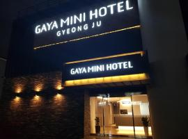 Gaya Mini Hotel, hotel in Gyeongju