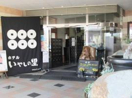Hotel Iyashinosato, hotel in Tsuchiura