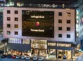 فندق نورماس، فندق في الخبر