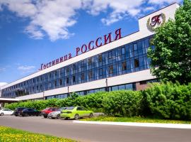 АМАКС Отель Россия, отель в Великом Новгороде