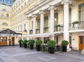 Эрмитаж - официальная гостиница государственного музея, отель в Санкт-Петербурге