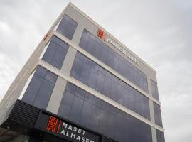 Maset Al Masem Al Khobar, hotel in Al Khobar