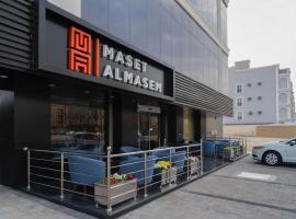 Maset Al Masem Al Khobar, hotel perto de King Fahad Park, Al Khobar