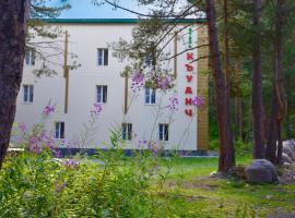 Hotel Kuanch, hotel in Terskol