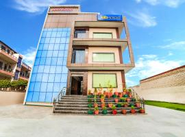 FabHotel Aakarshan Paradise, hotel in Mathura