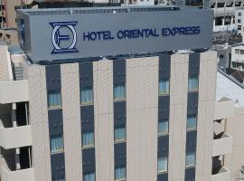 Hotel Oriental Express Tokyo Kamata, hotel in Tokyo