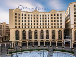 Copthorne Makkah Al Naseem, hotel en La Meca