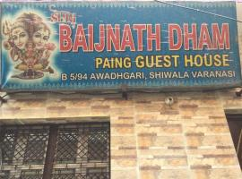 Shri Baijnath Dham Paying Guest House, guest house in Varanasi