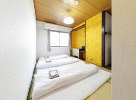 Osaka - Hotel / Vacation STAY 23788, hotel near Horikoshi Shrine, Osaka