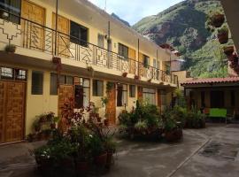 Hospedaje Inti, family hotel in Pisac