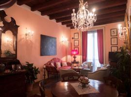 Broletto 26, διαμέρισμα στο Μιλάνο