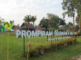 Prompiram Suannam Resort, resort in Phitsanulok