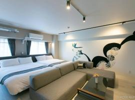 ORIGAMINN 401 & 5 mins Peace Park, appartamento a Hiroshima