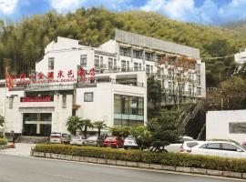 GPRO Huangshan Dongyi Hotel, hotell i Huangshan-bergen