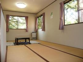Myoko - Hotel / Vacation STAY 24120, hotel in Myoko