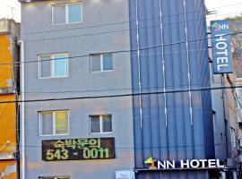 Inn Hotel, motel in Busan