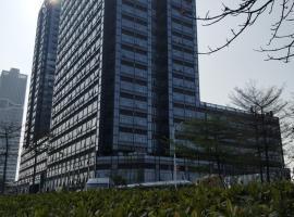 Mei Chen Boutique Apartment, hotel near Guangzhou South Train Station, Guangzhou